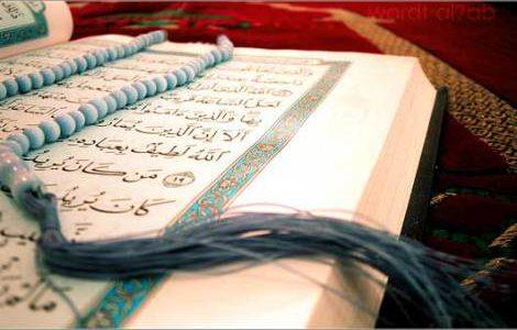 Manfaat Mengamalkan Surat Al Fatihah Bagi Anda Dan Orang Lain